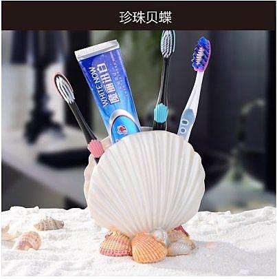 創意洗漱杯套裝牙膏架1