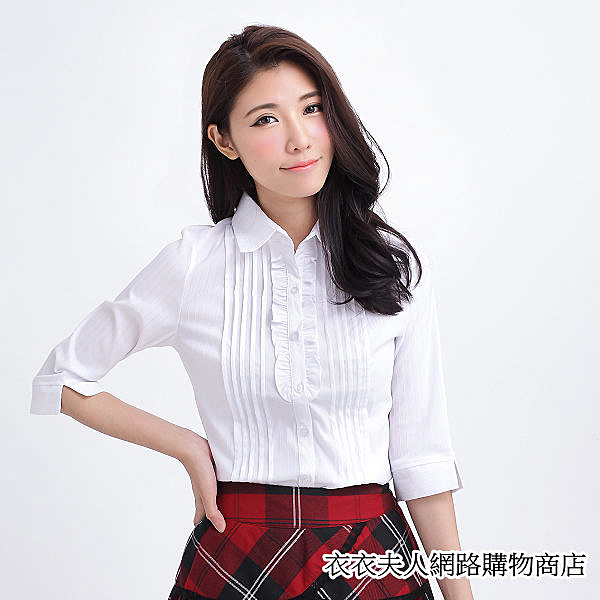 ╭*衣衣夫人OL服飾店*【A33698】胸前荷葉壓摺七分袖襯衫(白)34-42吋