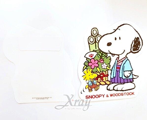 史努比 Snoopy 造型紅包袋-和服,春節/過年/祝賀禮金袋/紅包袋/祝儀袋/結婚紅包袋,X射線【C641774】
