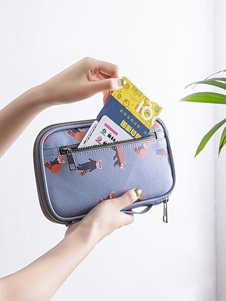 護照機票收納包多功能旅行護照包