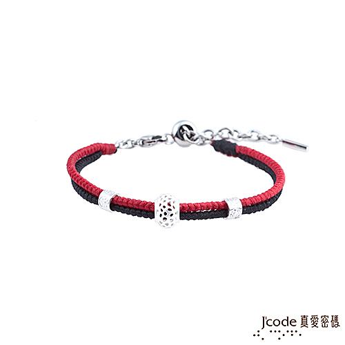 J'code真愛密碼 幸福情網 純銀編織手鍊-紅黑繩