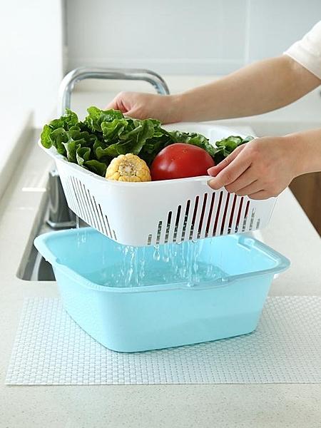 雙層塑料瀝水籃洗菜盆洗菜籃廚房家用創意
