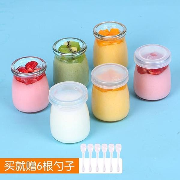 布丁杯200ml耐高溫家用果凍杯子玻璃甜品杯