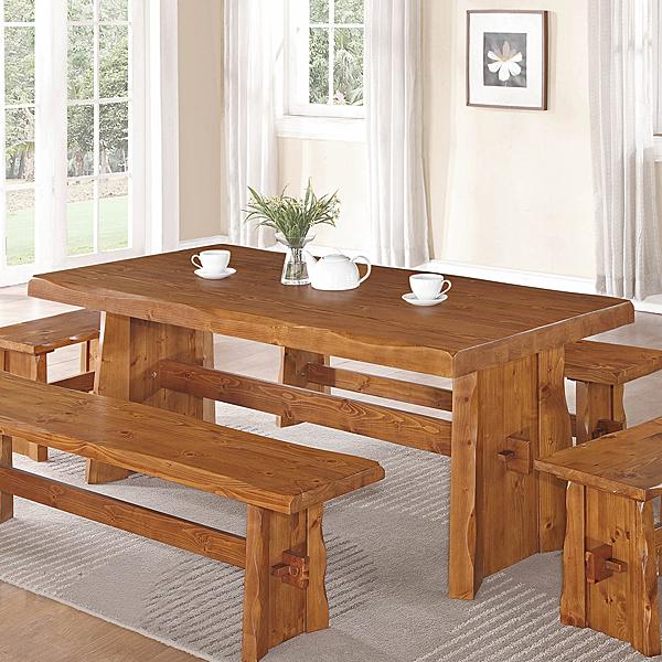 卡拉4.5尺餐桌(21SP/811-6)