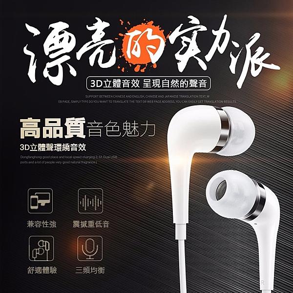 ▼R26 入耳式耳機 3.5mm 立體聲 線控 耳麥 麥克風 Galaxy Tab 2 3 4/Tab S 8.4吋 10.5吋/S2 8吋 9.7吋/S4 10.5吋