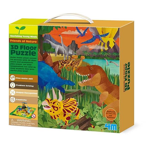 3D恐龍世界 3D Puzzles Dinosaurs