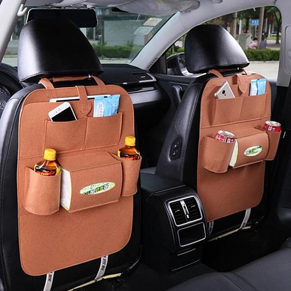 汽車座椅背收納袋掛袋車載多功能