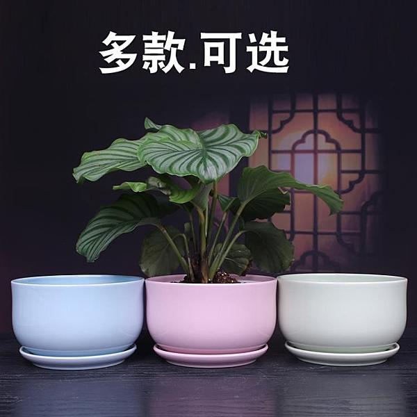 陶瓷花盆帶托盤一組四個兩個花盆