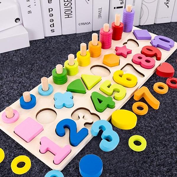 幼兒童玩具數字積木拼圖智力早教 cf