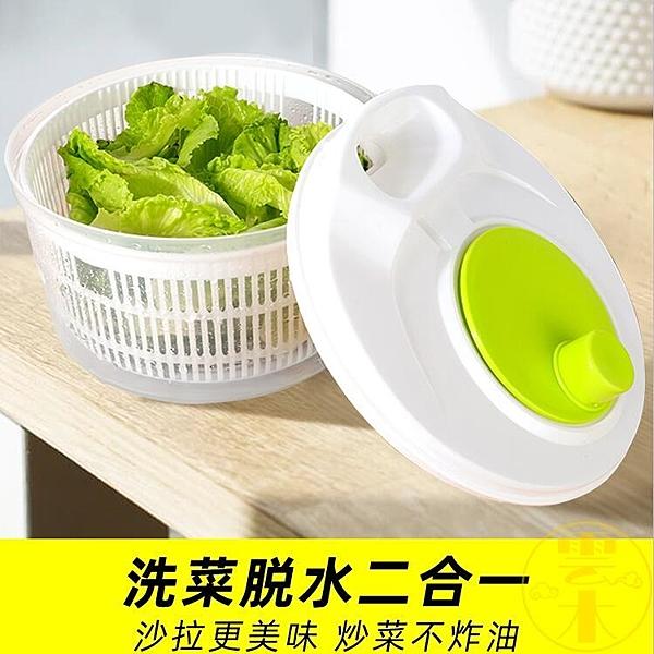 雙層塑料瀝水籃洗菜盆籃廚房洗水果菜籃子水果盤【雲木雜貨】