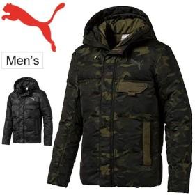 ダウンジャケット メンズ アウター プーマ PUMA CAMOダウンジャケット 男性 スポーツウェア カジュアル 防寒着 コート/580964