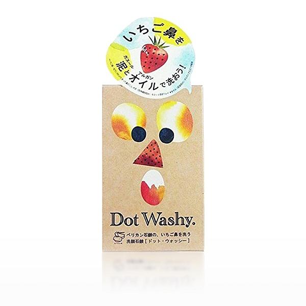 草莓鼻救星 告別粉刺 低刺激