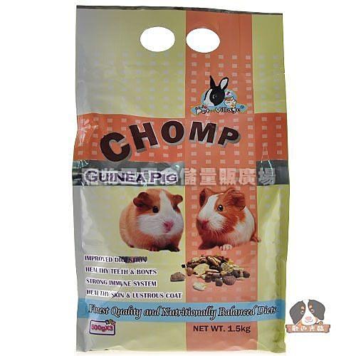 【寵物王國】Pet Village/PV-15SGP寵物魔法村 英國綜合均衡天竺鼠主食1.5kg