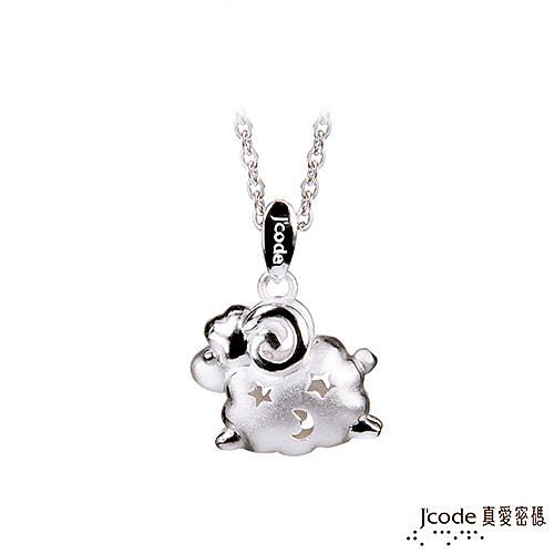 J'code真愛密碼 星月羊 純銀墜子-小 送項鍊