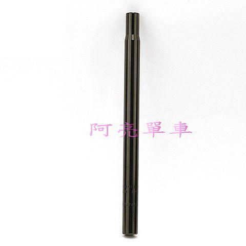 *阿亮單車*無安裝座鋁合金黑色座管-3種規格(直徑25.4mm.27.2mm.28.6mm)《A73-531》
