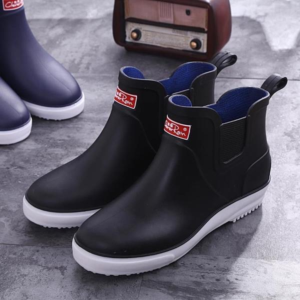 雨鞋男防滑短筒雨靴工作鞋耐磨時尚膠鞋防水套鞋【聚寶屋】