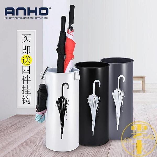 雨傘桶家用大堂歐式鐵藝落地式雨傘架收納桶【雲木雜貨】