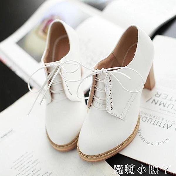 秋冬英倫風女鞋粗跟高跟單鞋布洛克牛津鞋學院漆皮白色繫帶小皮鞋 蘿莉小腳丫