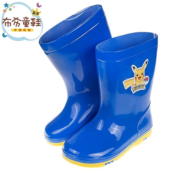 《布布童鞋》Pokemon神奇寶貝皮卡丘藍色兒童雨鞋(16~21公分) [ A9E304B ]