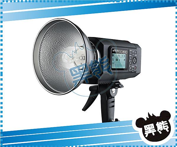黑熊館 神牛 GODOX AD600BM 外拍攜帶型棚燈 手動可調出力攜帶型 Bowens接口 攝影燈 外拍
