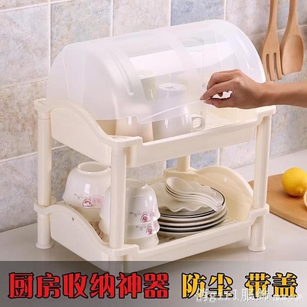 廚房大號塑料碗櫃帶蓋兩層放碗架瀝水架餐具碗碟收納置物架杯子架 開春特惠 YTL