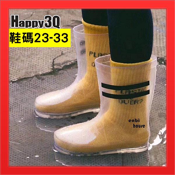 小腳雨靴小尺寸雨鞋女鞋33雨鞋32透明素色靴子基本款雨鞋30-黑/白23-33【AAA4628】預購