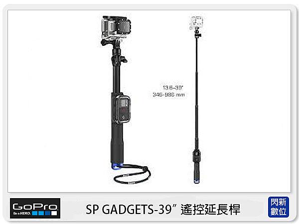 【免運費】GOPRO SP 39吋 遙控延長桿  極限運動配件 自拍棒  (台閔公司貨)