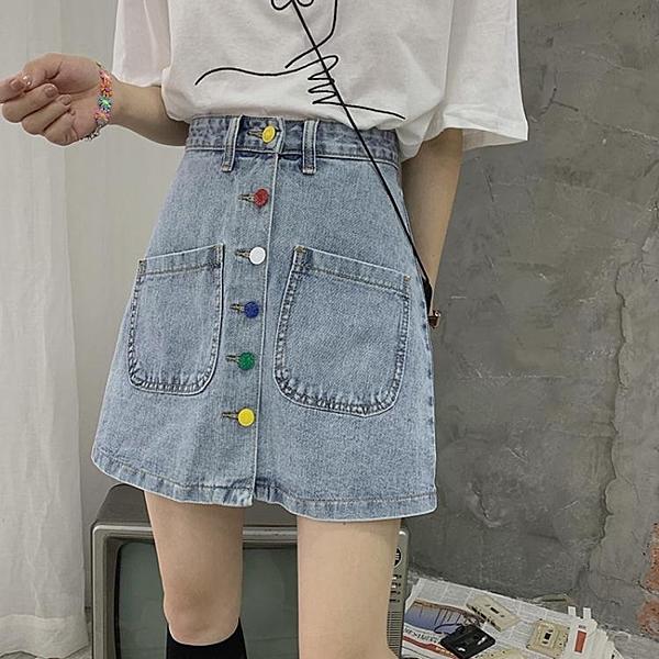 新款韓版顯瘦高腰半身裙a字裙