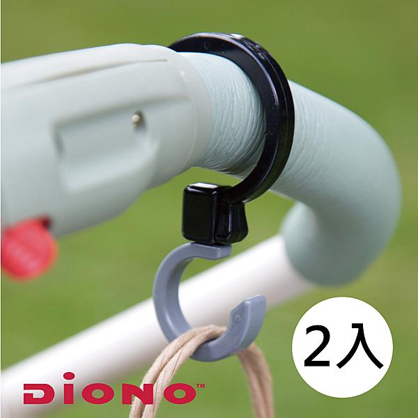 【Diono】推車掛勾 (2入)