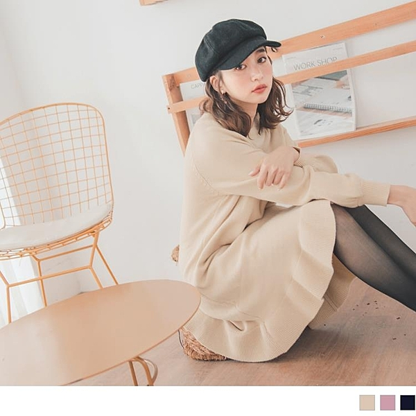 《FA2060-》純色圓領荷葉下襬拋袖包芯紗針織洋裝 OB嚴選