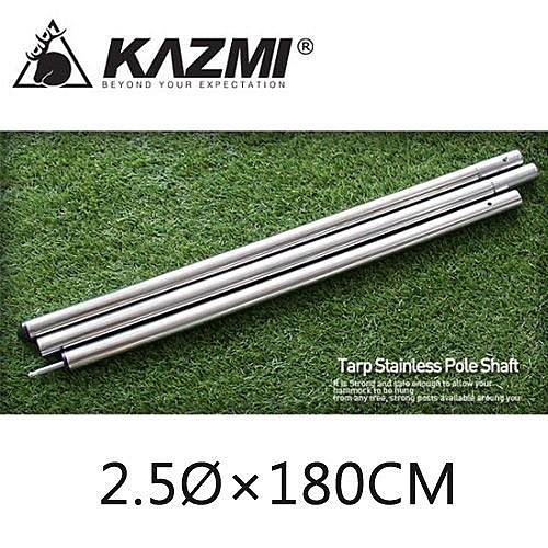 丹大戶外【KAZMI】高級不鏽鋼彈扣式營柱180cmX直徑2.5cm 露營/登山/替換營柱/前庭柱/頂水