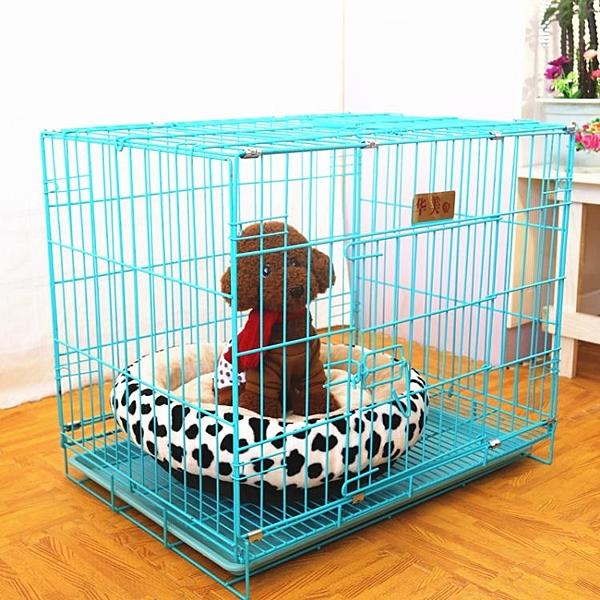 狗籠子泰迪小型犬帶廁所中型犬比熊貴 cf