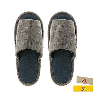 HOLA 舒適素色保暖拖鞋 灰XL