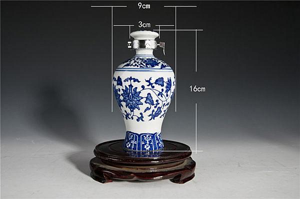 半斤青花陶瓷酒瓶  2個/組