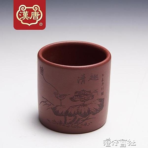 漢唐紫砂單杯心經茶杯主人杯手工品茗杯小號功夫茶具宜興紫砂杯 【618特惠】