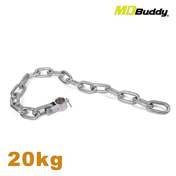 MDBuddy 重訓鐵鍊 20KG (免運 訓練 槓鈴 硬舉 健身≡體院≡ 60273