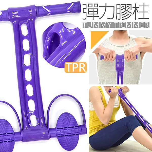拉力器.頂級TPR腳踏拉繩拉力繩拉力帶彈力繩彈力帶健腹機健腹器擴胸器運動健身器材哪裡買專賣店