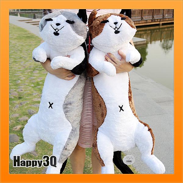 萌萌公仔娃娃貓咪抱枕毛絨85CM玩具大型娃娃-黑犬/棕犬/棕貓/灰貓【AAA4142】預購