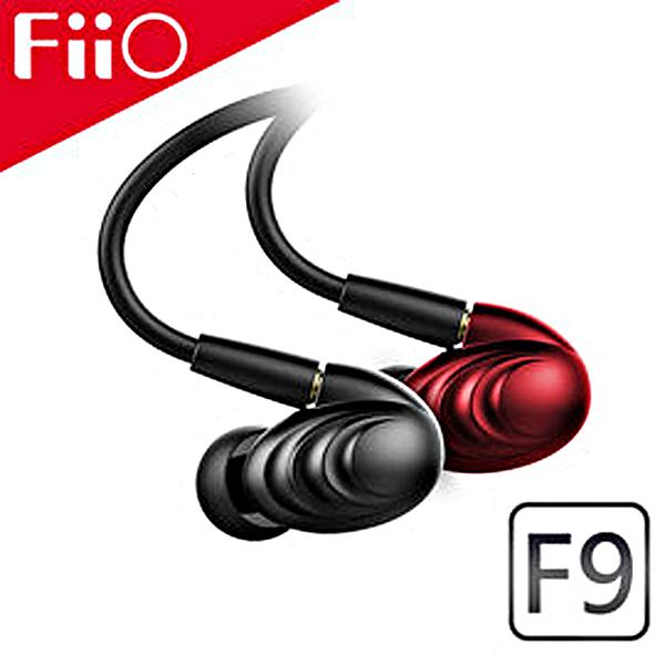 【FiiO】F9 標準MMCX接頭2.5/3.5mm可換線三單元圈鐵入耳式線控耳機 可換線/一圈兩鐵三單元結構