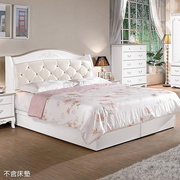 【森可家居】諾維雅5尺被櫥式雙人床(置物床頭+床底) 8CM617-2 (不含床墊)