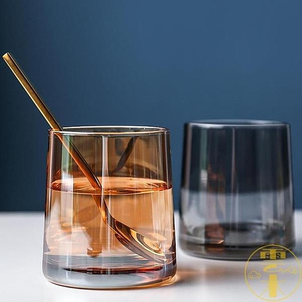 炫彩玻璃杯子家用喝水杯飲料果汁杯啤酒杯威士忌酒杯【雲木雜貨】