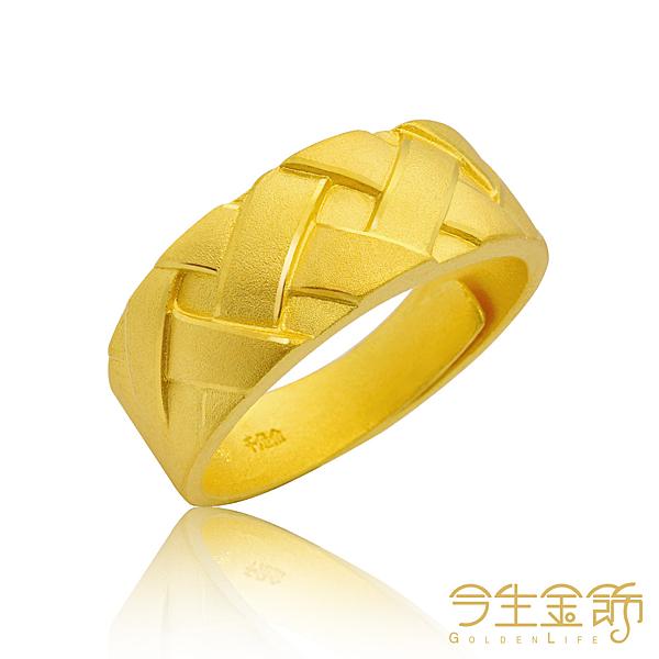 今生金飾 博雅男戒 純黃金戒指