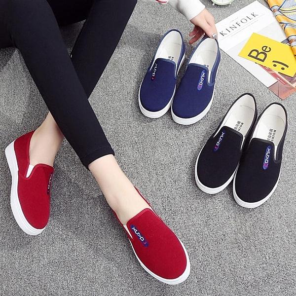 懶人鞋女帆布鞋一腳蹬老北京新款平底黑色休閒學生單鞋女布鞋