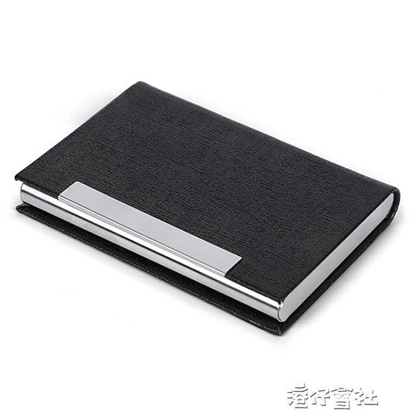 韓國男式商務加厚大容量名片夾辦公簡約女士創意名片盒訂製LOGO 港仔會社