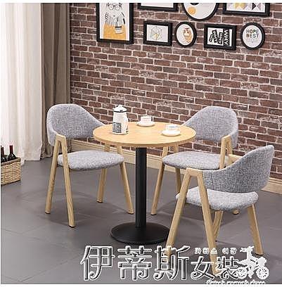 洽談桌簡約洽談接待桌椅組合奶茶店咖啡廳會客休閒談判北歐小圓桌餐椅子 LX 伊蒂斯 交換禮物
