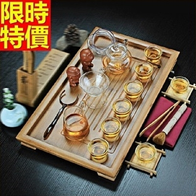 茶具組含茶壺+茶杯+茶海+茶盤-玻璃汝窯紫砂功夫泡茶茶具套組2款68ad5【時尚巴黎】