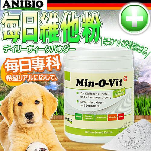 【培菓寵物48H出貨】ANIBIO》德國家醫寵物保健系統 (每日專科) 每日維他粉160g