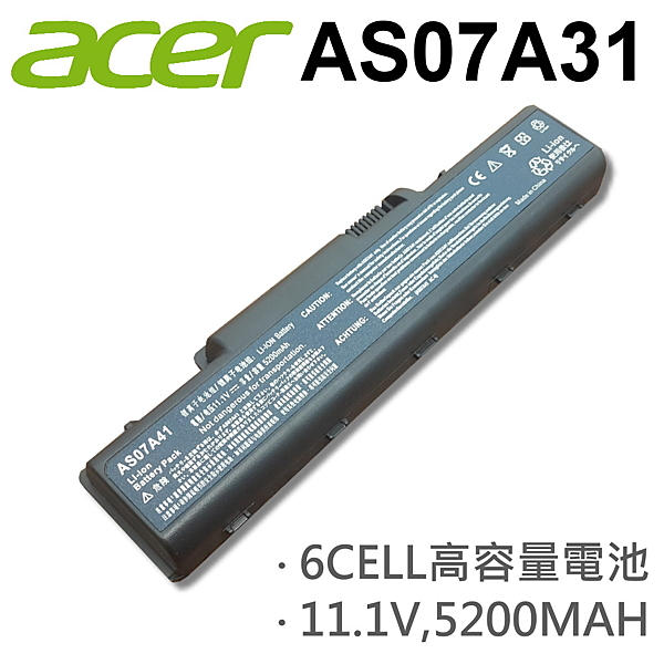 ACER 6芯 日系電芯 AS07A31 電池 ASPIRE 4715Z 4715Z-3A0512C 4720 4720G 4720Z 4720ZZG 4730G 4730-4947