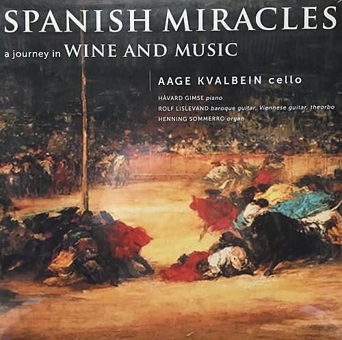 【停看聽音響唱片】【黑膠LP】神奇西班牙:酒與音樂之旅