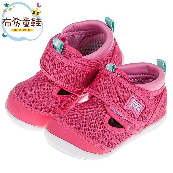 《布布童鞋》Moonstar日本Hi系列桃色透氣寶寶機能學步鞋(12.5~14.5公分) [ I9C991H ]